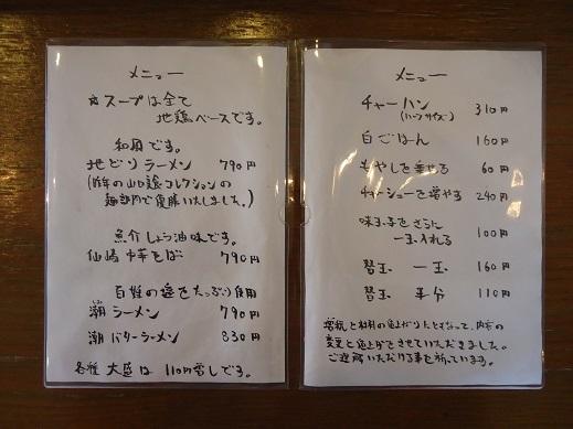 2014_10_16_02.JPG