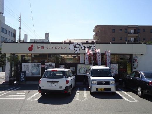 2014_11_03_01.JPG