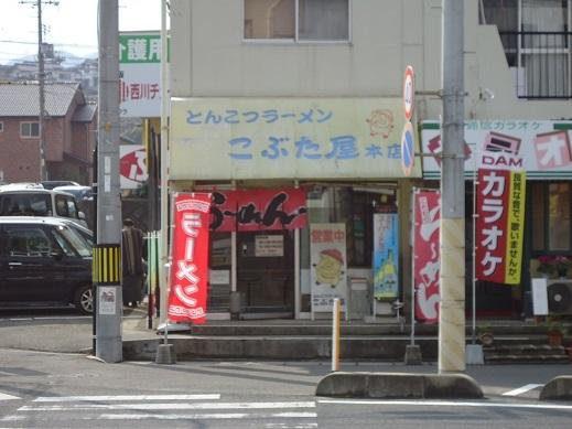 2014_11_23_01.JPG