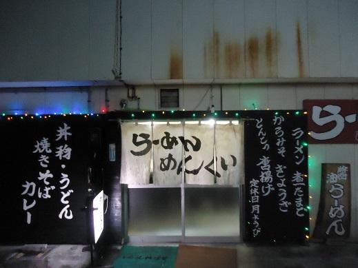 2014_11_29_01.JPG
