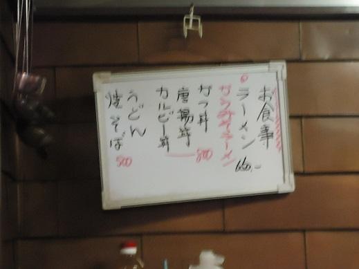 2014_11_30_02.JPG