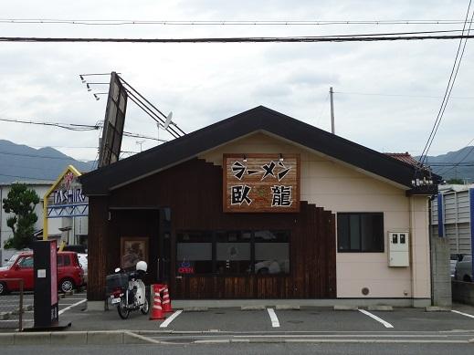 2014_12_09_01.JPG