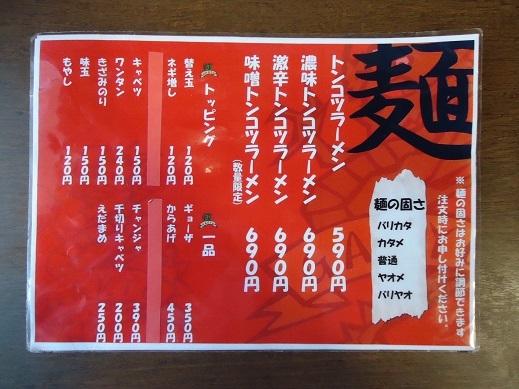 2014_12_09_02.JPG