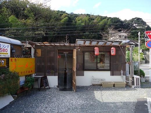 2014_12_19_01.JPG