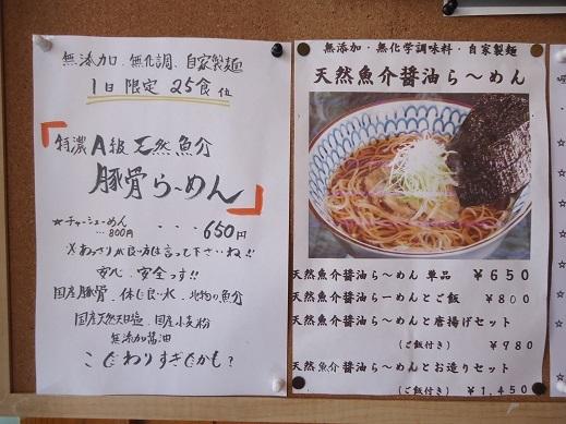 2014_12_30_02.JPG