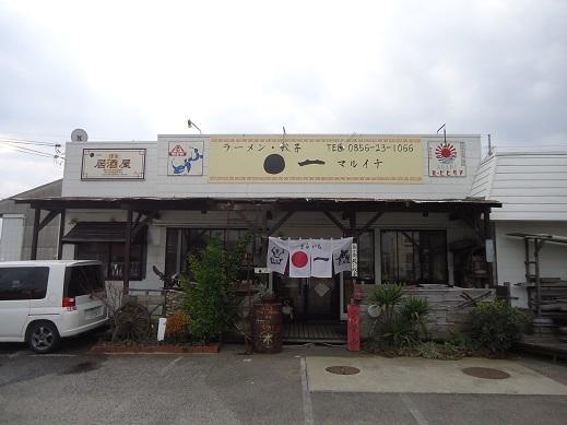 2015_02_11_01.JPG