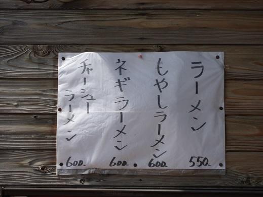 2015_04_10_02.JPG