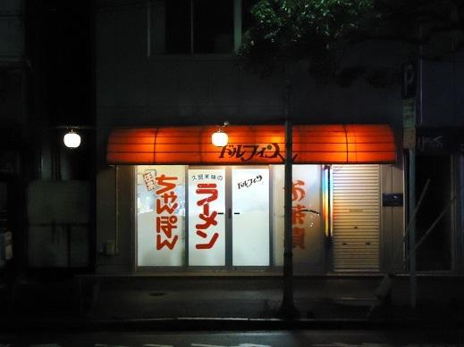 2015_06_12_01.JPG