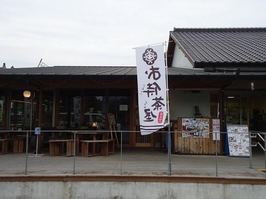 2015_09_07_01.JPG