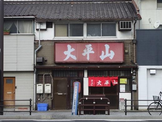 2015_09_08_01.JPG