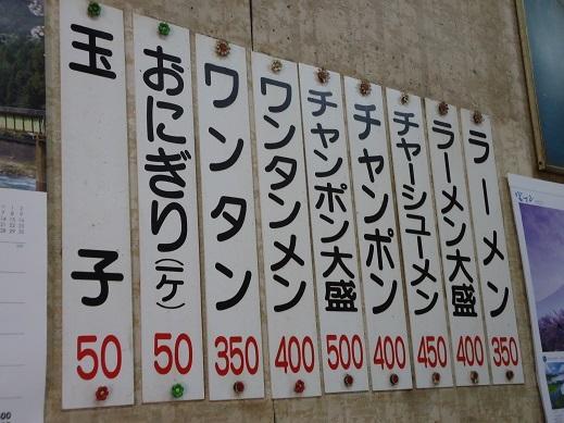 2015_09_18_02.JPG