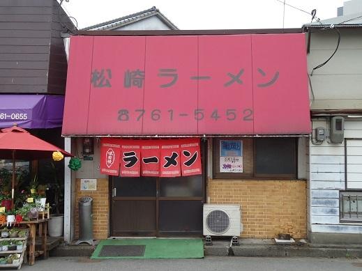 2015_09_20_01.JPG
