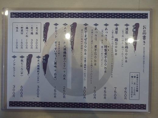 2015_09_24_02.JPG
