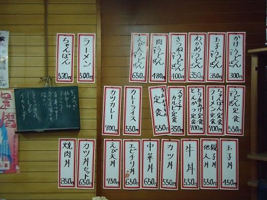 2015_09_30_02.JPG