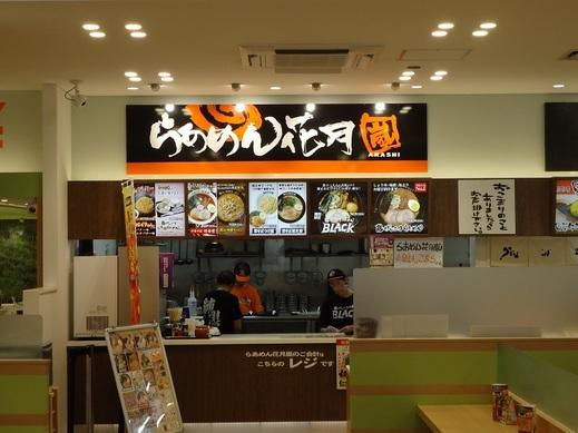 2015_10_10_01.JPG