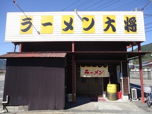 2015_10_18_01.JPG