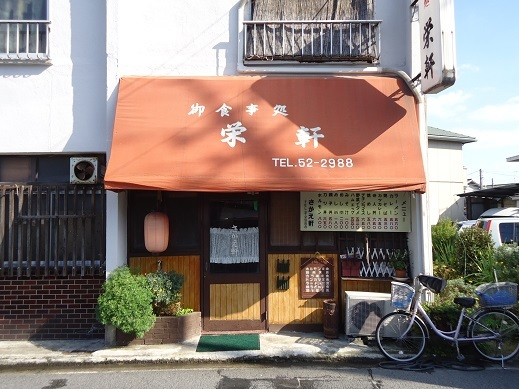 2015_12_13_01.JPG