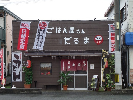 2015_12_15_01.JPG