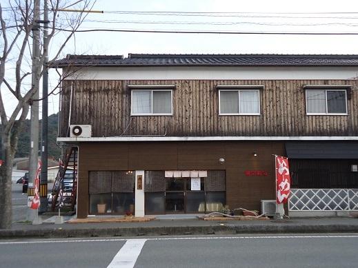 2015_12_28_01.JPG