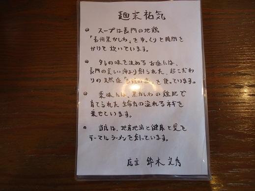 2015_12_28_03.JPG