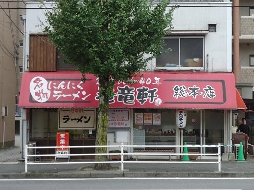 2016_02_01_01.JPG