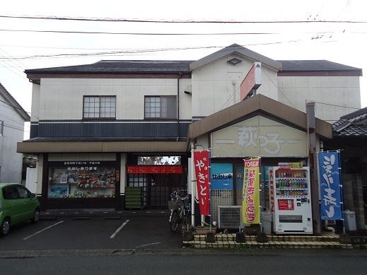 2016_02_02_01.JPG