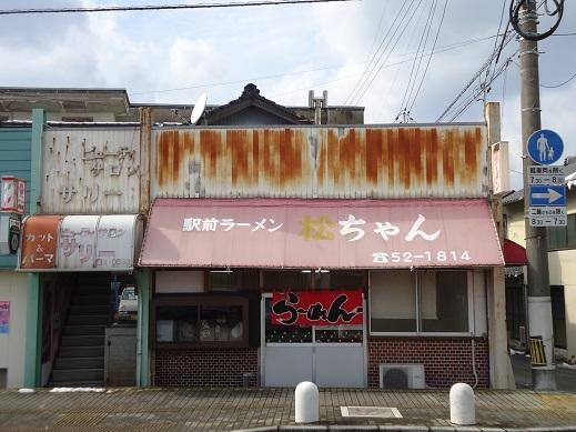 2016_02_11_01.JPG