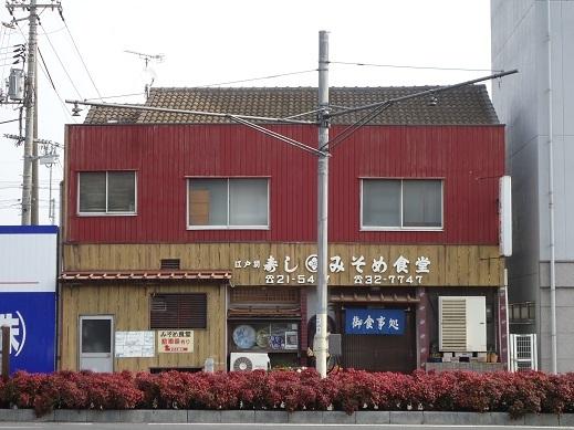 2016_03_05_01.JPG