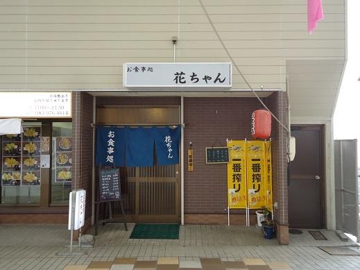 2016_04_23_01.JPG