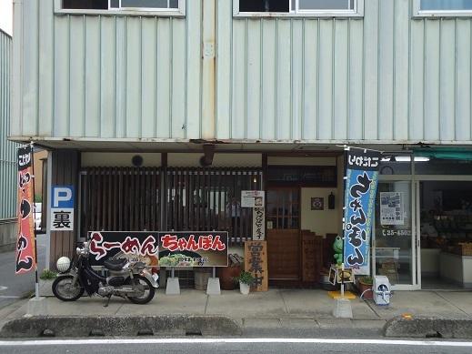 2016_07_07_01.JPG