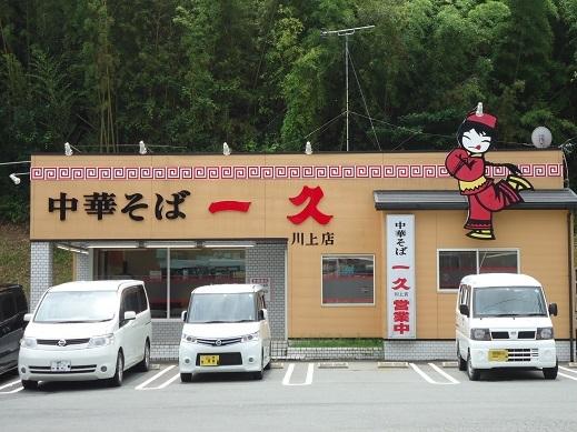 2016_07_10_01.JPG