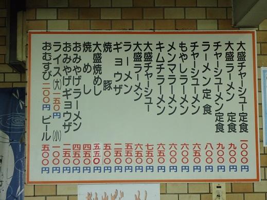 2016_07_16_02.JPG
