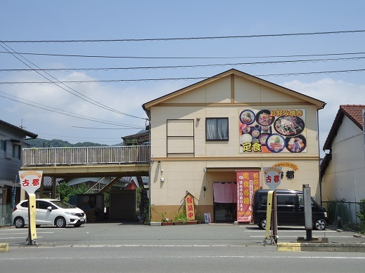 2016_07_23_01.JPG