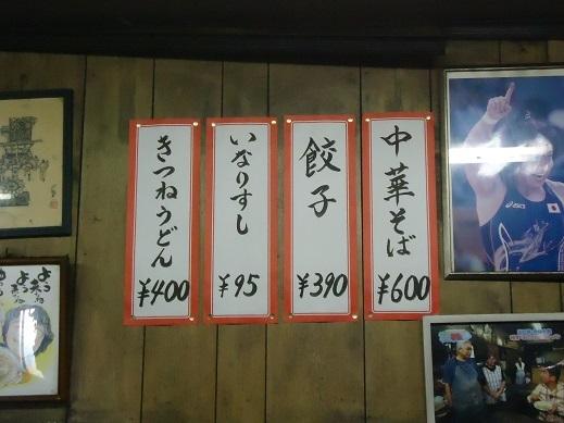 2016_08_01_02.JPG