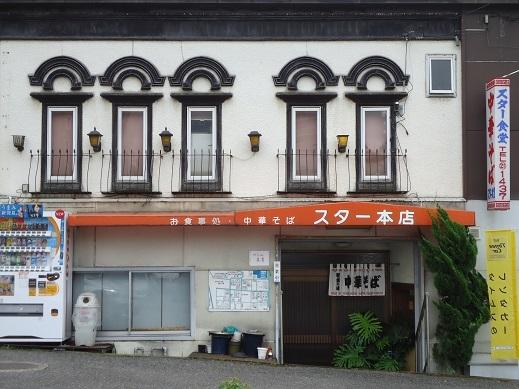 2016_08_07_01.JPG