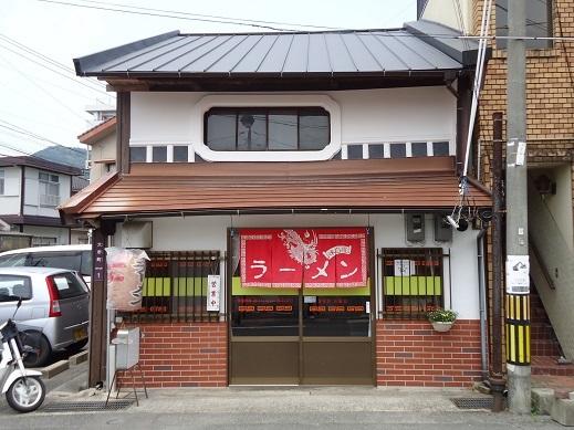 2016_08_16_01.JPG