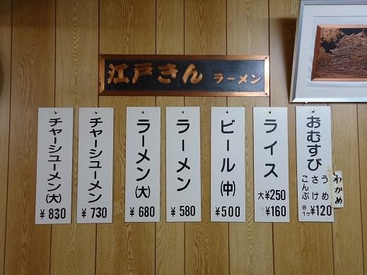 2016_08_16_02.JPG