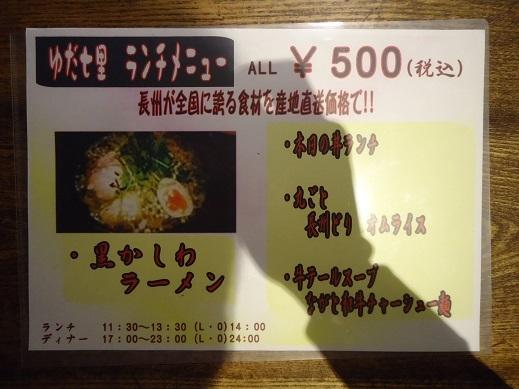 2016_08_28_02.JPG