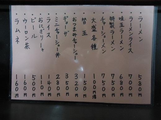 2016_10_05_02.JPG