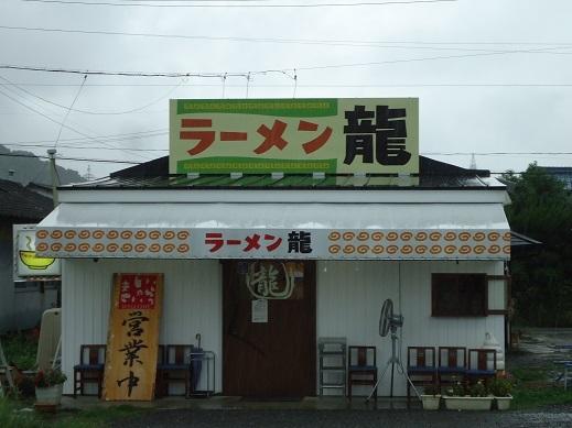 2016_11_06_01.JPG