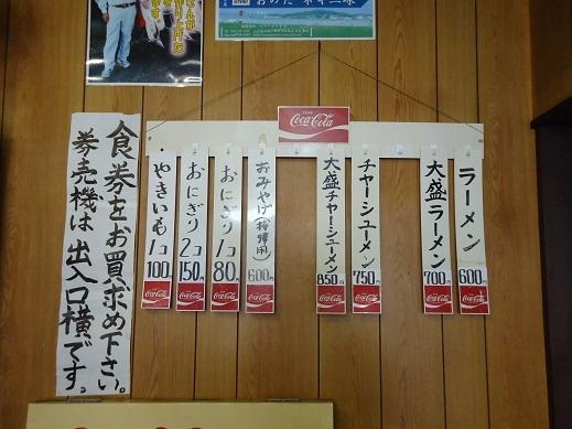 2017_06_08_02.JPG