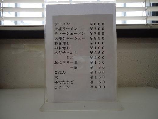 2017_08_13_02.JPG