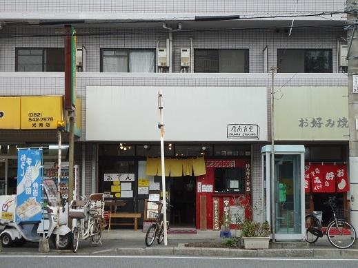 2017_11_07_01.JPG
