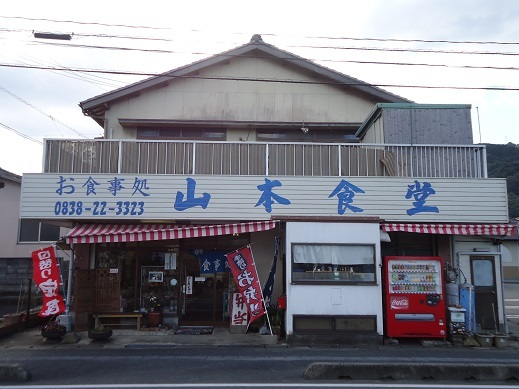 2017_11_23_01.JPG