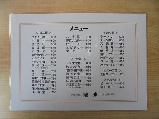 2018_05_01_02.JPG