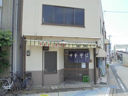 2018_07_28_01.JPG