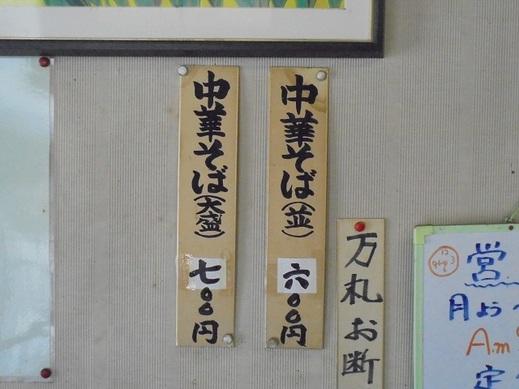 2018_07_28_02.JPG