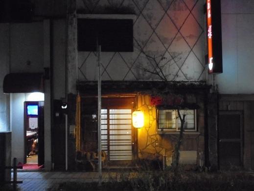 2018_08_18_01.JPG