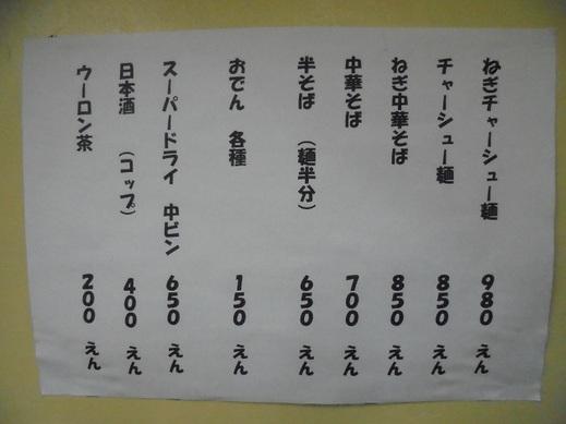 2018_11_18_02.JPG
