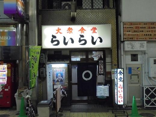 2018_11_19_01.JPG